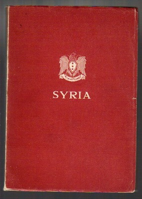 SYRIA: GEOGRAPHY AND HISTORY
