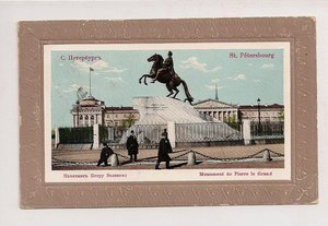 St.Petersburg..Le monument de Pierre le Grand..ok.1905..z obiegu